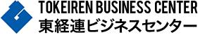 東経連ビジネスセンター