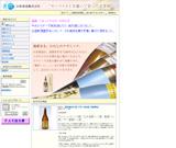 清酒 蔵粋(くらしっく)