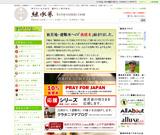 継承米.com