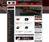 関漆器店(會津ぬり一)