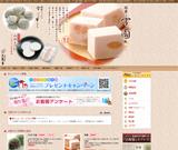 大阪屋ホームページ