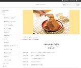 ヤマカノ<br>オンラインショップ