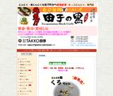 株式会社TAKKO商事