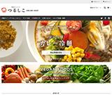 冷麺ダイニング<br>つるしこ