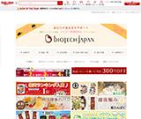 バイオテックジャパン<br>楽天ショップ