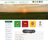 株式会社新潟農園