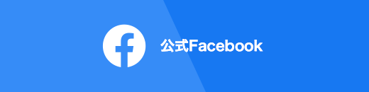 東経連ビジネスセンター 公式facebook